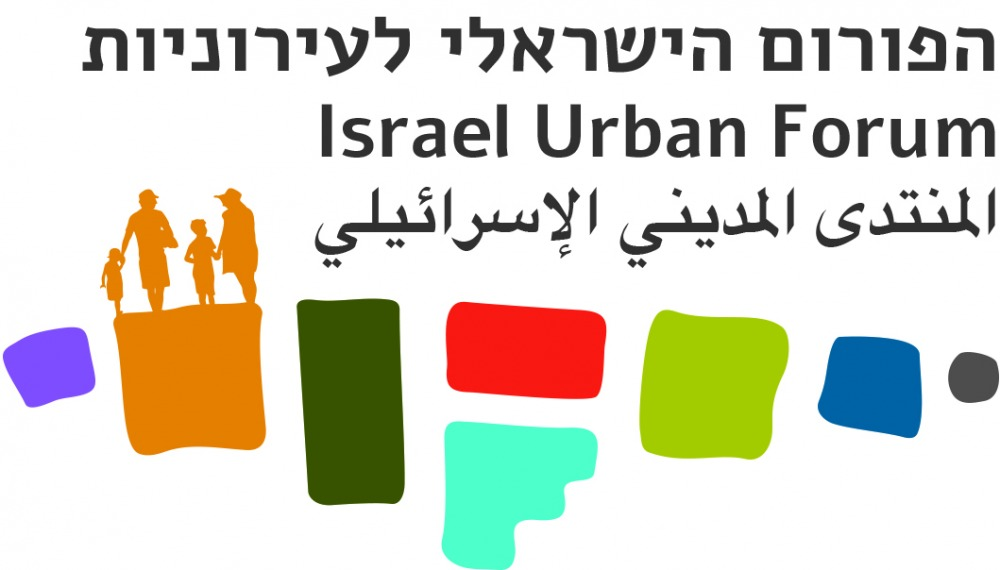 הפורום הישראלי לעירוניות