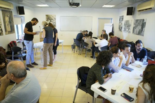 כנס תעשו מקום בירושלים - סדנאות מומחים ספטמבר 2016